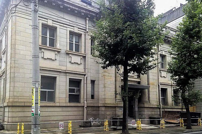 鹿児島銀行本店(国登録有形文化財指定 2007年)解体