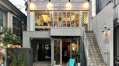 beauty :beast鹿児島店