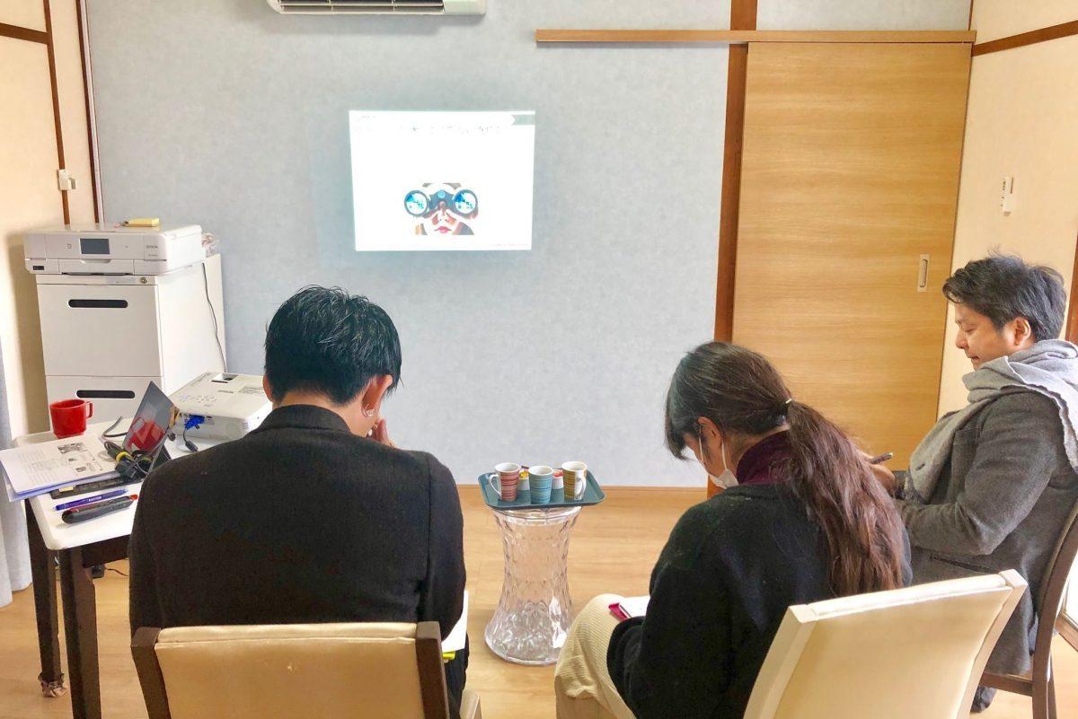 コミュニケーションアップ研修