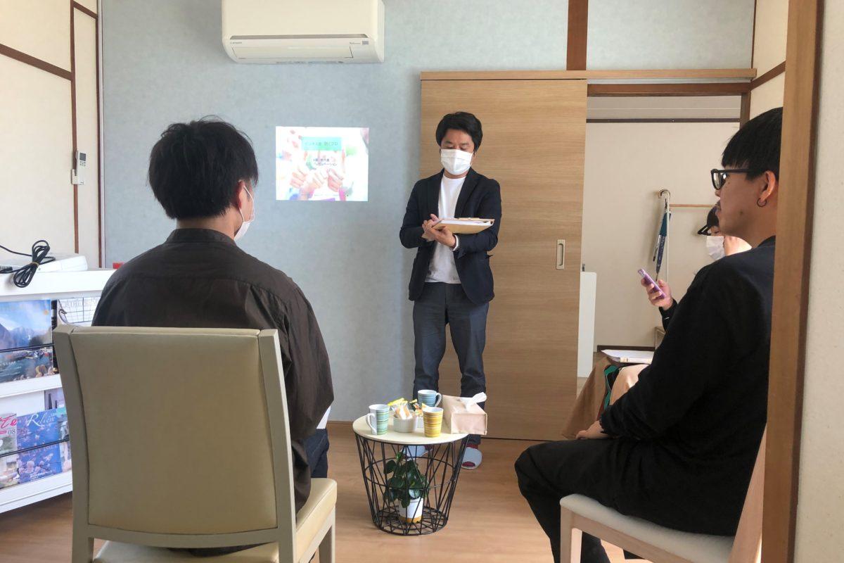 コミュニケーションアップ研修 中間発表会