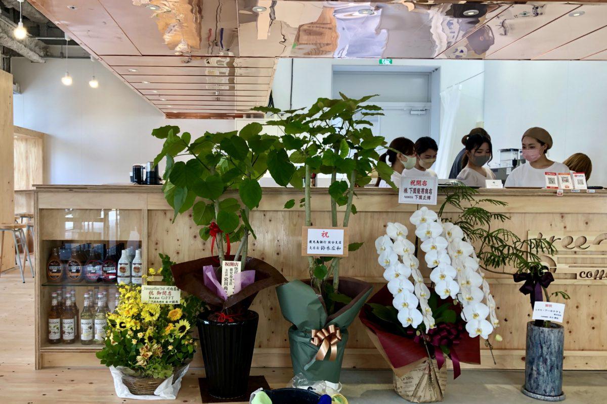 1treecoffee 川内 オープン!