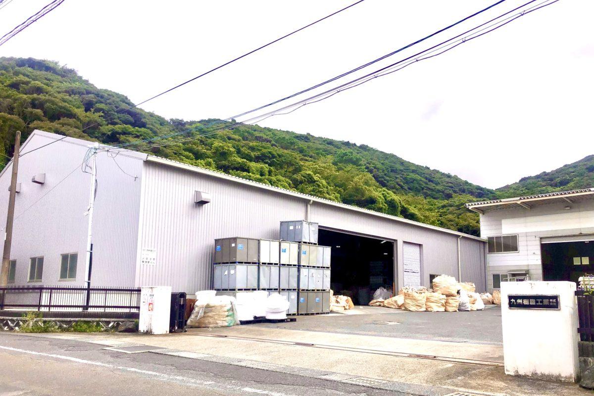 竣工後1年半経ちました 九州樹脂工業工場増築 薩摩川内市